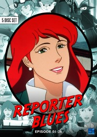 Reporter Blues DVD-Box