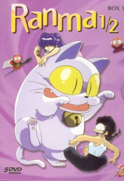DVD-Box Cover